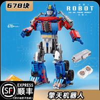 宇星樂高变形汽车机器人金刚男孩子礼物拼装积木儿童益智玩具模型