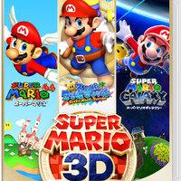 任天堂switch ns游戏 新超级马里奥3D收藏辑 3D合集 马力欧3d 全明星合集 英文版 all stars