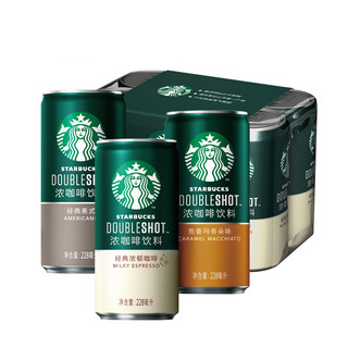 STARBUCKS 星巴克 星倍醇 浓咖啡饮料 经典美式 228ml*12罐
