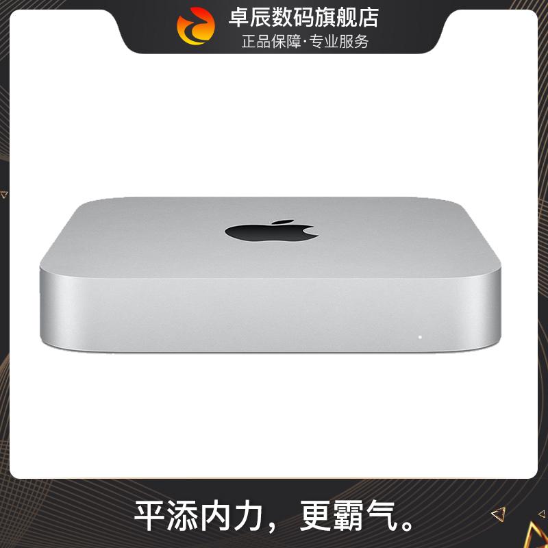 Apple/苹果 Mac mini台式电脑小主机 Apple M1芯片 配备8核中央处理器和8核图形处理器256G/512G