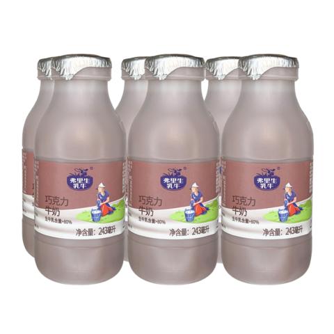 88VIP:FRISIAN COW 弗里生乳牛 巧克力风味牛奶饮料 243ml*6瓶