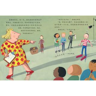 《大脚丫学芭蕾+大脚丫跳芭蕾+大脚丫和玻璃鞋+大脚丫游巴黎》(精装、套装共4册)