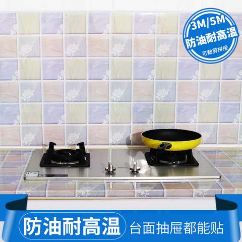 厨房防油贴纸防水自粘耐高温橱柜灶台墙纸油烟机台面隔油加厚壁纸