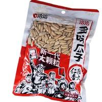 多味瓜子230gX5袋+藤椒瓜子108gX5袋