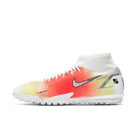 NIKE 耐克 Superfly 8 Academy MDS TF 中性足球鞋 CV0952