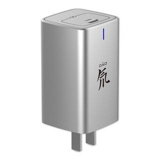 氘鋒 GaN氮化鎵充電器 65W+5A數據線