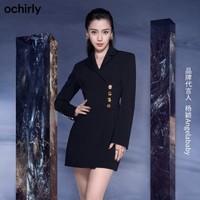 Ochirly 欧时力 1NH1085900 baby同款 女士连衣裙