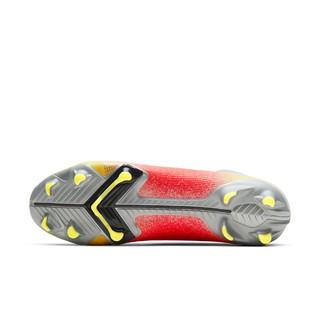 NIKE 耐克 Superfly 8 Academy MDS FG/MG 中性足球鞋 CV0948
