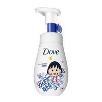 京东PLUS会员:Dove 多芬 润泽水嫩泡沫洁面乳 160ml(赠口罩*10个)