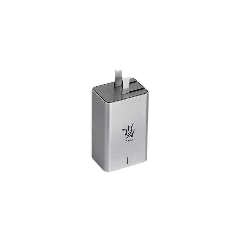 nubia 努比亚 PA0202 GaN Pro氮化镓三口充电器 Type-C 65W 灰色