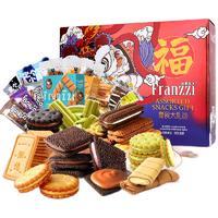 Franzzi 法丽兹 曲奇饼干组合装 13口味 1.201kg