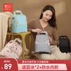 新贝背奶包冷藏上班便携式装备保温袋蓝冰包母乳储奶妈咪包冷冻箱