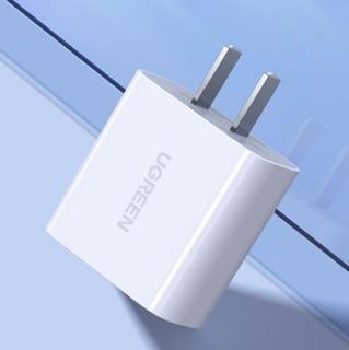 UGREEN 绿联 CD137 充电器 Lighting 20W
