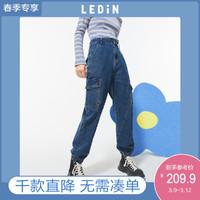 乐町束脚牛仔裤女2021年新款春季女装个性工装牛仔裤 深牛仔蓝  M