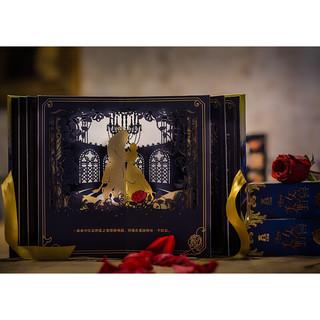 《美女与野兽书》(礼盒装)