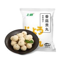 上鲜 香菇贡丸 1kg