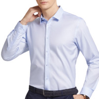 FIRS 杉杉 男士长袖衬衫 浅蓝 XL