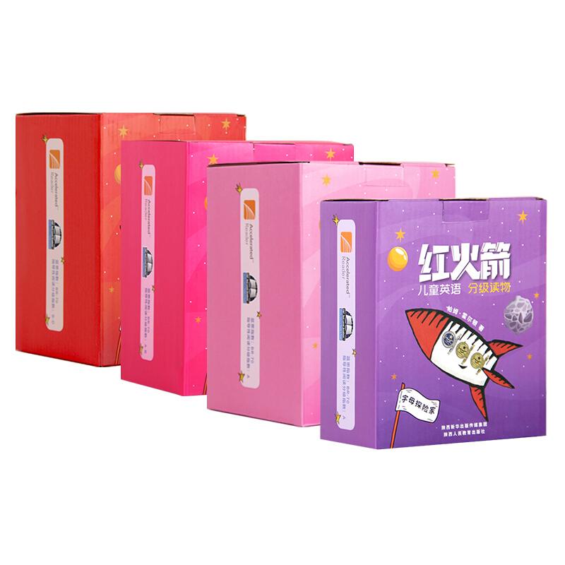 《红火箭儿童英语分级读物》(点读版、礼盒装、套装共174册)