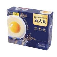 sundaily farm 圣迪乐村 鲜本味鸡蛋 20枚