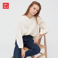 UNIQLO 优衣库 433627 女装麻混纺立领衬衫