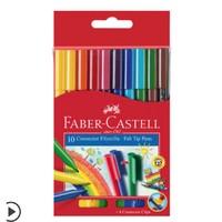 FABER-CASTELL 辉柏嘉 水彩笔套装 10色 送填色画本*2 +勾线笔