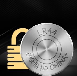 Beiliang 倍量 LR44 纽扣电池 1.5V