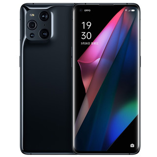 OPPO Find X3 5G智能手机 8GB+256GB 镜黑