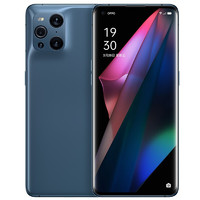 OPPO Find X3 Pro 5G手机 12GB+256GB 雾蓝