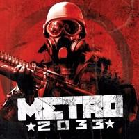 DeepSilver 《地铁2033》PC数字版游戏