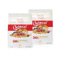OCAK 欧扎克 50%水果坚果麦片 750克*2袋
