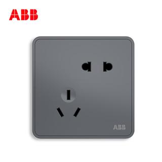 ABB 斜五孔AR205-G  86型五孔插座