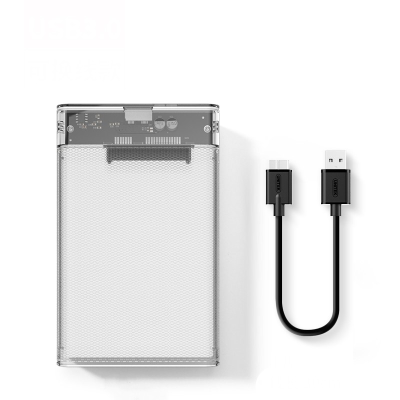UNITEK 优越者 Y-3036 2.5英寸SATA硬盘盒 USB3.0 Y-3036