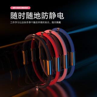 静电消除器人体静电释放器无线消除静电手链去静电神器防静电手环