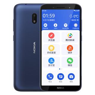 NOKIA 诺基亚 C1 Plus 4G智能老人机 2GB+16GB 蓝色