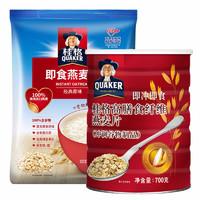 QUAKER 桂格 麦片组合装 1.7kg(即食燕麦1kg+高纤燕麦700g)