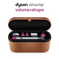 dyson 戴森 Airwrap HS01 美发造型器 官翻版
