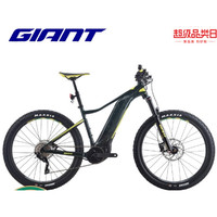 Giant 捷安特 XTC E+ Pro 成人变速电动山地自行车
