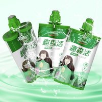 3Trees 三棵树 DS-QSH-MFJ01 防霉美缝剂 流金岁月