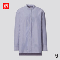 UNIQLO 优衣库  J 436693 女款立领条纹衬衫
