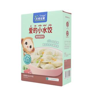 天然世家 婴幼儿水饺馄炖 四口味套餐 65g*4盒