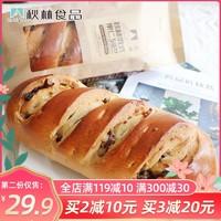 秋林大列巴俄罗斯坚果果仁列巴面包早餐速食营养切片面包吐司