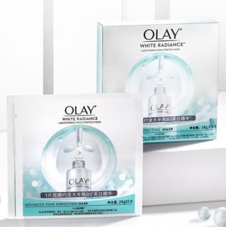 OLAY 玉兰油 水感透白光塑钻纹弹力面膜 24g*5片