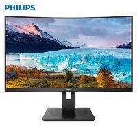 新品发售:PHILIPS 飞利浦  322S1CAE 31.5英寸显示器(165Hz 、1500R、121%sRGB)