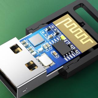 UGREEN 绿联 US192 USB蓝牙适配器