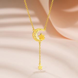 周六福 黄金项链女款足金星月之光O字链精致时尚链坠 计价 40+5cm尾链 3.84g(含工费98元)