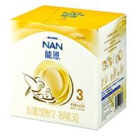 限新客:Nestlé 雀巢 能恩系列 幼儿配方奶粉 3段 1200g