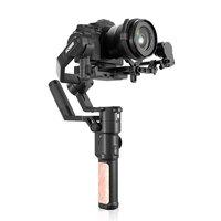 FeiyuTech 飞宇科技 AK2000S 标准版 相机云台(手持)
