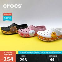 Crocs洞洞鞋拖鞋男鞋卡骆驰LINE Friends卡骆班休闲鞋女鞋凉鞋205791 白色-100 41/42(260mm)