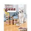 Wellness Core 猫罐成猫幼猫罐湿粮主食罐85g 156g*6罐 6罐x85g CORE鸡肉火鸡鸡肝 6个月以上