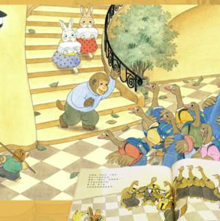 《樟树公寓》(礼盒装、套装共9册)